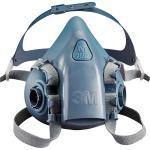 3M 7501 Series Half Facepiece Respirator small (7501)